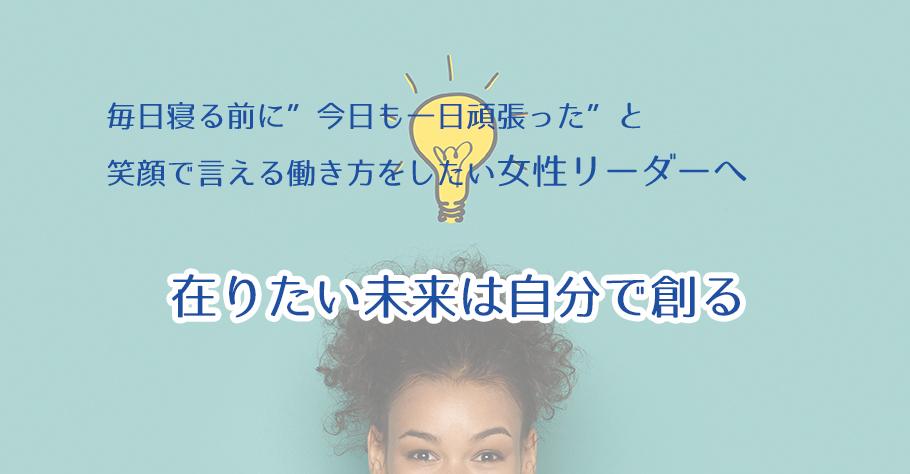 【毎週火曜発行】無料メルマガ